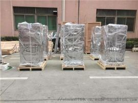 高埗木箱包装厂,高埗木箱