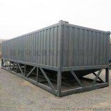 移动卧式水泥仓50吨移动搅拌站配套现货