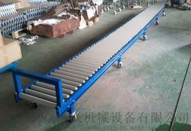 滚筒线型材 流水线工业皮带 LJXY 滚筒式输送线