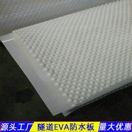 安徽1.0mmEVA防水板 复合式防水板量大优惠