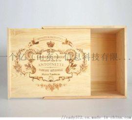 木质创意包装礼品木盒 长方形带锁木盒子定制
