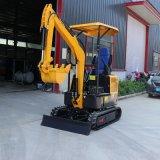 廠家定製小型挖土機 加長臂挖掘機 小挖機