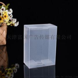 天津透明pvc包装盒制作 展示盒礼品盒定制 找富国货发全国