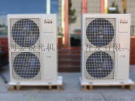 5匹变频空气能热泵100平家用取暖设备