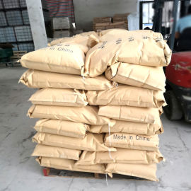 供水楊酸鈉 2-羥基苯甲酸鈉廠家直銷