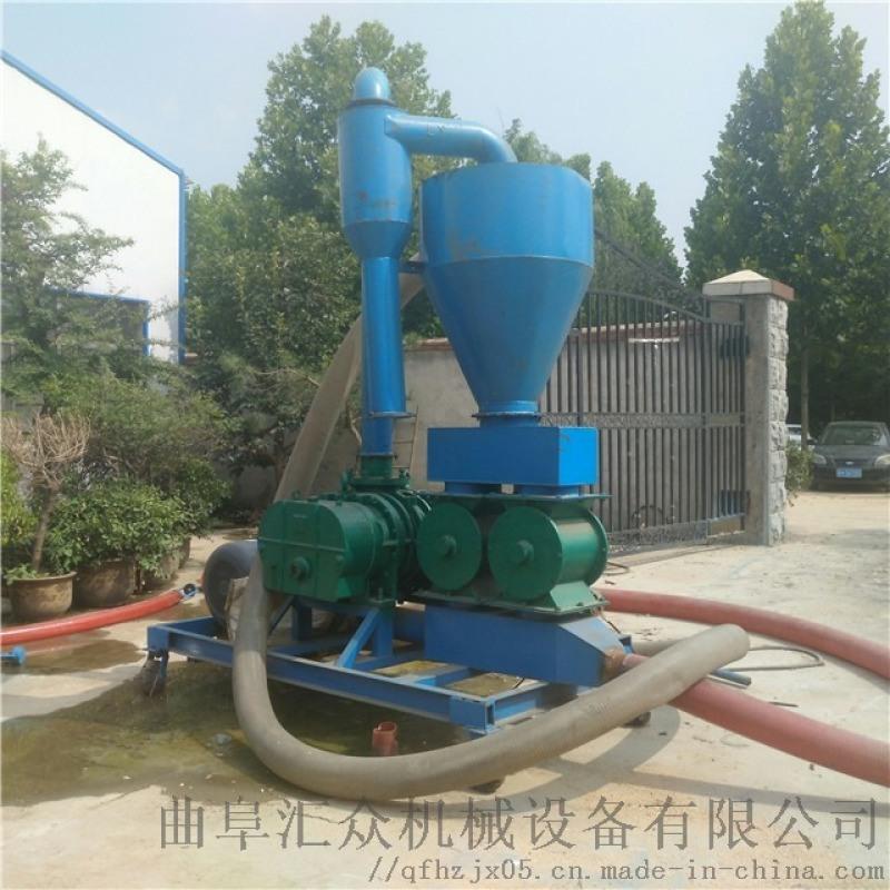 车载式小型吸粮机厂家 散装玉米气力吸粮机 LJXY