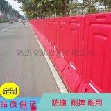 施工優質塑料高水馬 防撞滾塑注水護欄 結實耐用