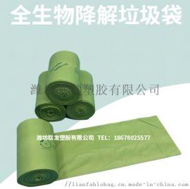 PLA 玉米澱粉 全生物降解垃圾袋 連卷平口袋