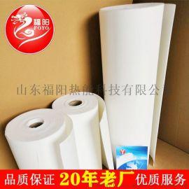 山东厂家直供硅酸铝纤维纸陶瓷纤维纸防火保温隔热材料
