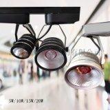 公司熱銷產品軌道led射燈推薦