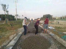 透水地坪增強劑透水混凝土外加劑