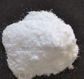 **盐酸盐 CAS RN:52605-52-4