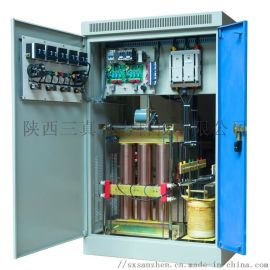 成都380V电压稳压器 制冷设备  三相稳压器