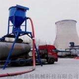 粉煤灰清库气力输送机 负压吸灰机 水泥粉装车机
