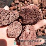 園藝火山石顆粒 過濾火山岩 魚缸專用多孔火山石
