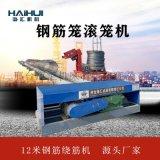 鋼筋滾焊機型號 鋼筋籠繞筋機參數滾籠機報價