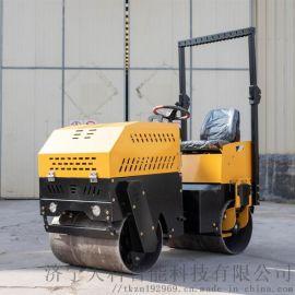 1.5吨压路机 柴油双钢轮压路机 沥青渣土压路机