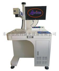 塘厦激光打标机东莞最专业激光打标机厂家有保障