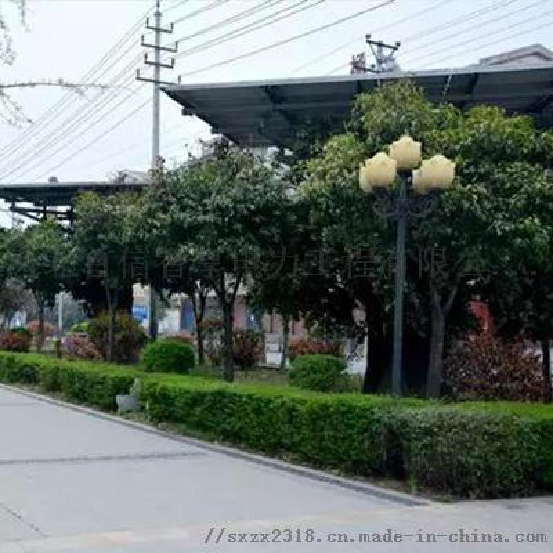 公园太阳能仿生树、光伏树、太阳能树