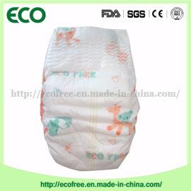 **纸尿裤工厂生产OEM贴牌代加工尿裤尿不湿