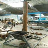 垂直螺旋上料机 不锈钢立式绞龙 LJ1管式提升机