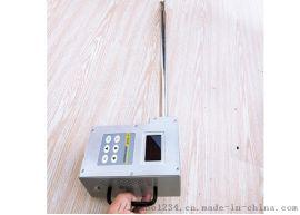 青岛路博LB-7025A型便携式油烟检测仪