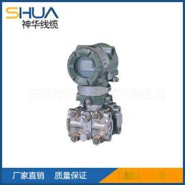 神华JF430A压力变送器 量程可调