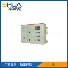 厂家定制 MNS低压抽出式开关柜 品质优异