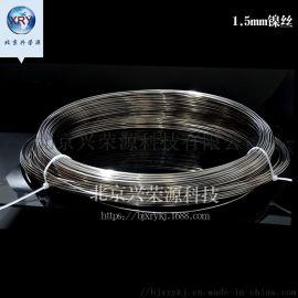 99.99%高纯金属镍丝1-10mm真空镀膜镍丝
