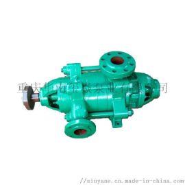 D型卧式多级离心泵工业用多级泵