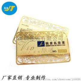 金属名片制作 镂空金银卡名片 不锈钢金属卡定做