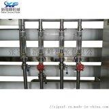 反渗透设备 供反渗透水处理设备 去离子净水纯化设备