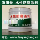 水性防腐塗料、防腐蝕水性塗料用於混凝土修補,砼防水
