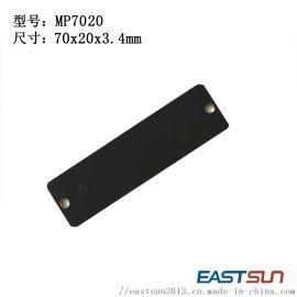 超高频RFID电子标签抗金属MP7020