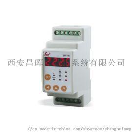 昌晖厂家直供SWP-EM系列单相导轨式电力仪表