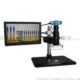SZ7D-720HD型CCD电子显微镜