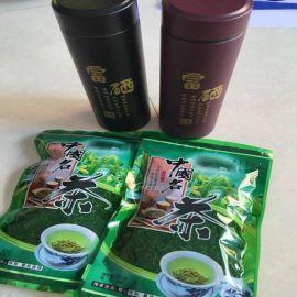 跑江湖买茶叶送杯子15元模式拿货