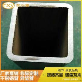 厂家直销光亮不锈钢方形管304不锈钢制品方形管