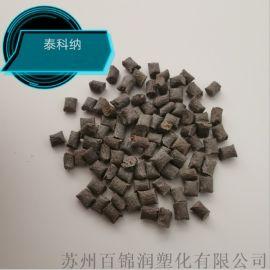 PPS原材料 Fortron FX515T1 冲击改性PPS料 聚苯硫醚