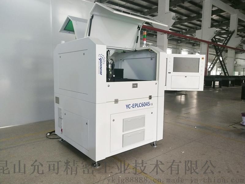 電子平面器械鐳射切割機
