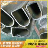 不锈钢D型管制造厂家加工定制薄壁d型管304