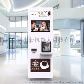 杭州以勒商用咖啡机308E现磨咖啡机自动咖啡机