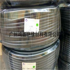 广州鸿鑫PVC绝缘套管