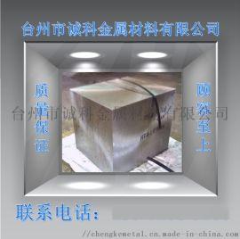 MH55高速钢,耐磨性良好 MH55板材棒料