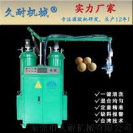 聚氨酯发泡机的日常清洁保养
