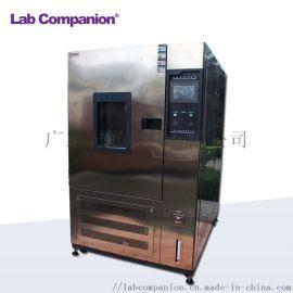 中国十大高低温恒温试验箱品牌厂家