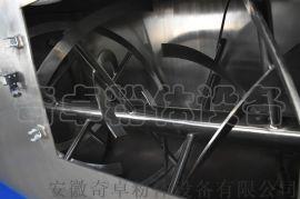 新型螺带混合机哟用于氮用化硅。碳化铬混合机设备