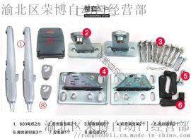 重庆市别墅电动门厂区自动开门机 室外双开遥控自动门