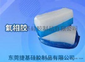 供应 硅胶 气相法 气相胶 E50