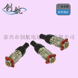 圆形电连接器 Y50EX航空插头_泰兴创航接受预定